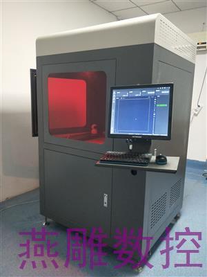 3D打印机-600